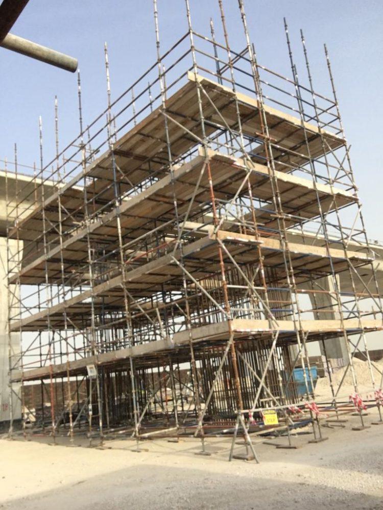 Construction of East Industrial Road P017 C2 Bridge & Underpass